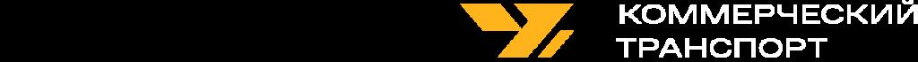Lipgard_Logo_Ru_Horisontal.png